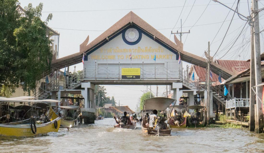 Not Amphawa Floating Market.